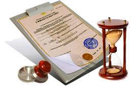 Расписать по этапам порядок регистрации и п