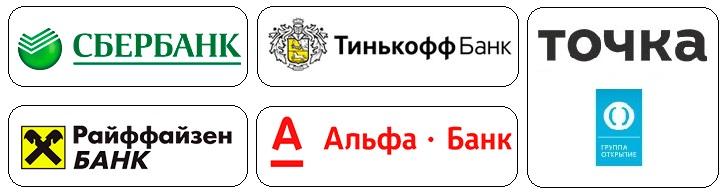 регистрация ип сходненская